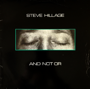 Steve Hillage ‎- And Not Or (LP) (VG-/G)